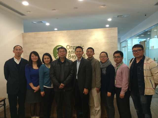 上海海洋大学水产养殖专家王武教授访问正谷